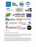 Second brand letter key brands Bangladesh unrest