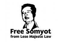 Free Somyot: Urgent message to the new Thai government before July 24